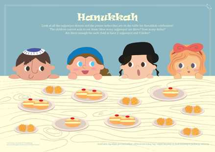 Hanukkah 2017 Activity Page-colored background