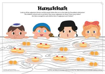 Hanukkah 2017 Activity Page-white background