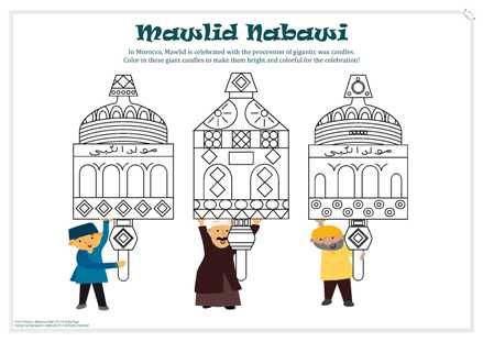 Mawlid al-Nabi 2017 Activity Page-white background