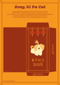 12 Chinese New Year 2018 Activity Page - colored background