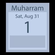 Muharram 2019 Calendar-01
